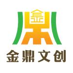 安顺市金鼎广告策划有限公司