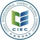 中国国际能源安顺西高铁站加油加气站