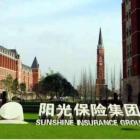 阳光财产保险股份有限公司安顺中心支公司
