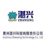 贵州湛兴科技有限责任公司