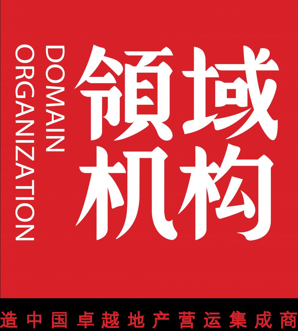 重庆领域置业顾问有限公司